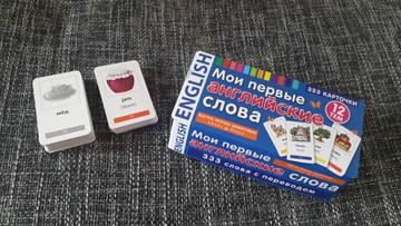 http://sf.uploads.ru/t/V1EPD.jpg