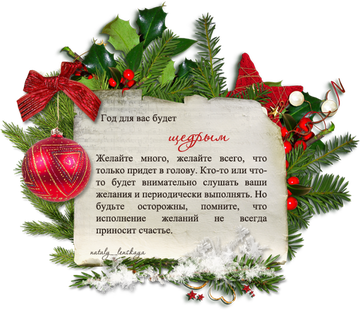 http://sf.uploads.ru/t/V38Cd.png