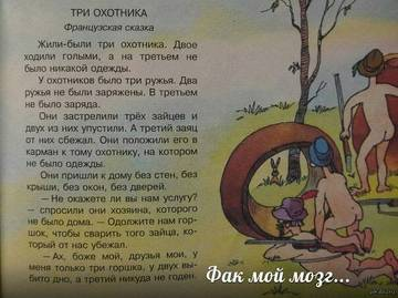 http://sf.uploads.ru/t/V4k9R.jpg