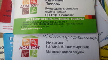 http://sf.uploads.ru/t/V9UOX.jpg