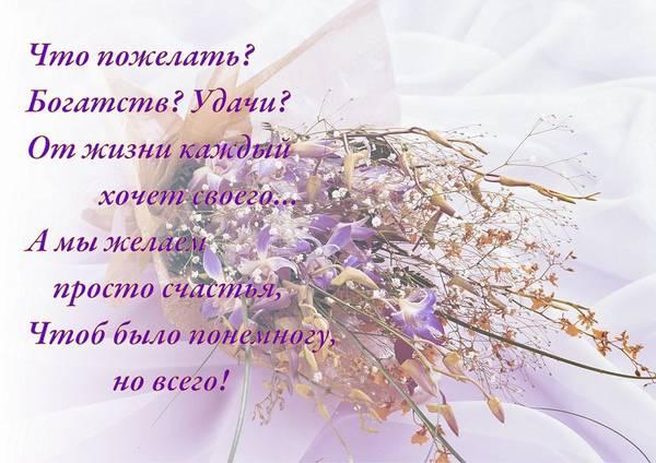 http://sf.uploads.ru/t/VDM1e.jpg