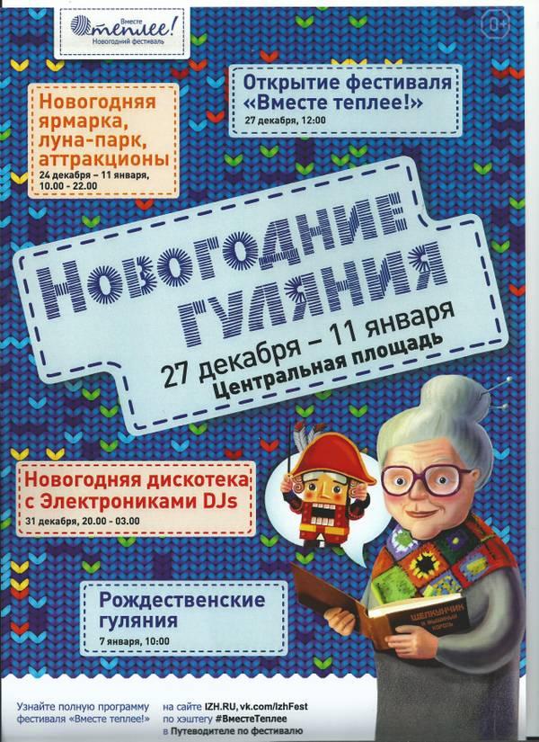 http://sf.uploads.ru/t/VKIik.jpg