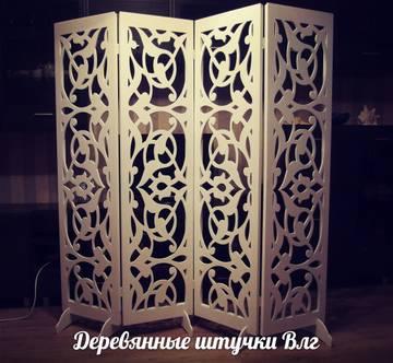 http://sf.uploads.ru/t/VKiG9.jpg