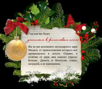 http://sf.uploads.ru/t/VOUBP.png