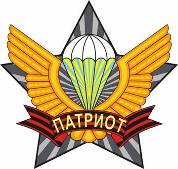 http://sf.uploads.ru/t/VUgP7.jpg
