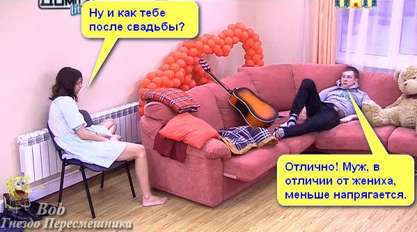 http://sf.uploads.ru/t/VYRQF.jpg