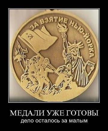http://sf.uploads.ru/t/VjvU0.jpg