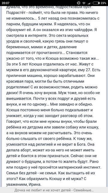 http://sf.uploads.ru/t/VqPfU.jpg