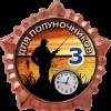 http://sf.uploads.ru/t/Vqry5.png