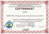 http://sf.uploads.ru/t/VrFZl.jpg