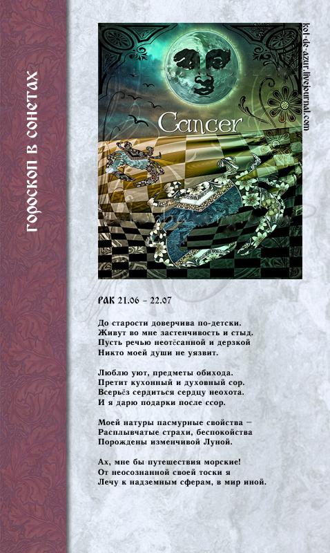 http://sf.uploads.ru/t/VtaQS.jpg