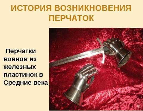 http://sf.uploads.ru/t/Vu4d5.jpg