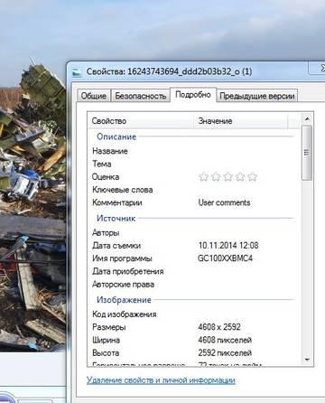 http://sf.uploads.ru/t/VuP5r.jpg