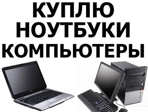 http://sf.uploads.ru/t/Vxc16.jpg