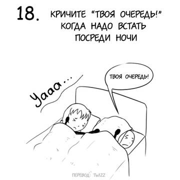 http://sf.uploads.ru/t/W1Lpw.jpg