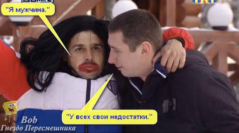 http://sf.uploads.ru/t/WB3o9.jpg