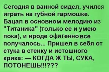 http://sf.uploads.ru/t/WGziu.jpg