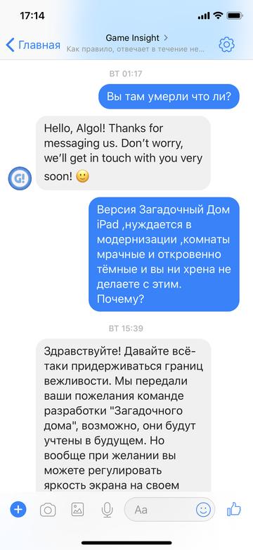 http://sf.uploads.ru/t/WIJ6R.png