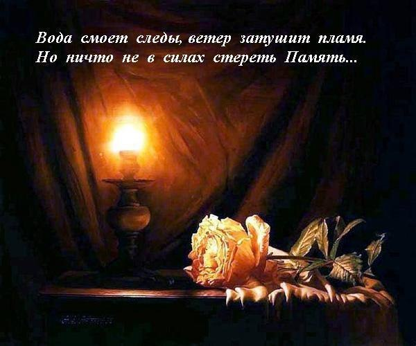 http://sf.uploads.ru/t/WJHbY.jpg