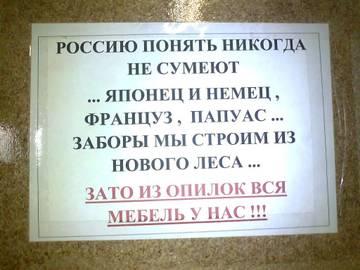 http://sf.uploads.ru/t/WK65R.jpg