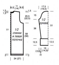 http://sf.uploads.ru/t/WOy5e.jpg
