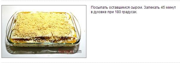 http://sf.uploads.ru/t/WSvY6.jpg