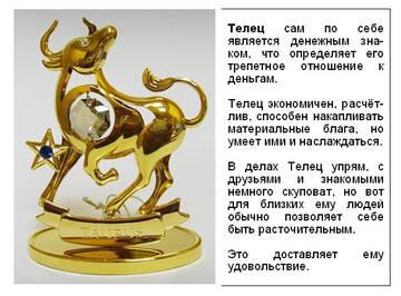 http://sf.uploads.ru/t/WVR9s.jpg