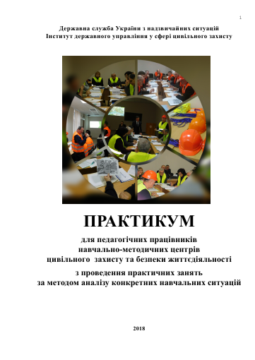 http://sf.uploads.ru/t/Wg28v.png