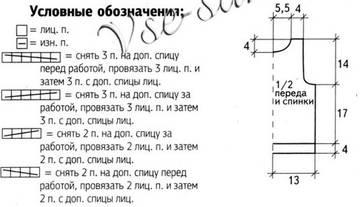 http://sf.uploads.ru/t/Wl7Oa.jpg