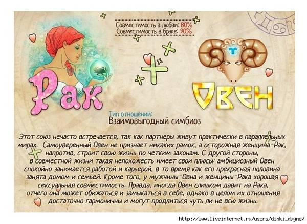 http://sf.uploads.ru/t/WnYj0.jpg