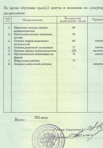 http://sf.uploads.ru/t/WnqlG.jpg