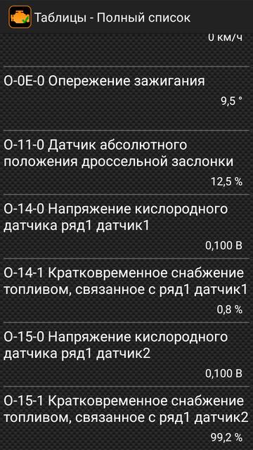 http://sf.uploads.ru/t/WoGNP.png