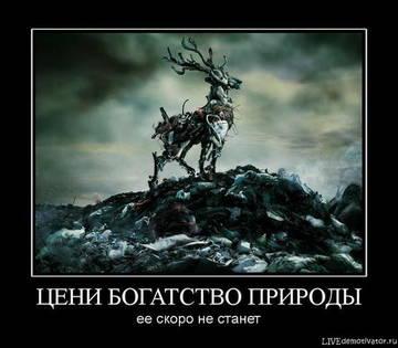 http://sf.uploads.ru/t/WplHc.jpg