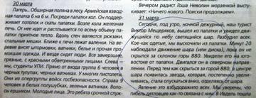 http://sf.uploads.ru/t/Wu0zA.jpg