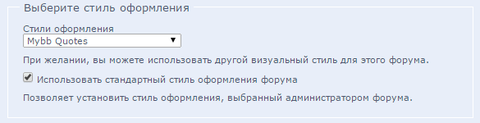 http://sf.uploads.ru/t/Wv6OA.png