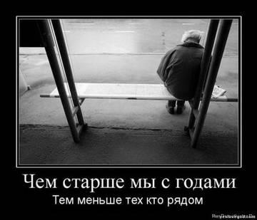 http://sf.uploads.ru/t/X4hgz.jpg