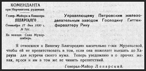 http://sf.uploads.ru/t/XQj1R.jpg