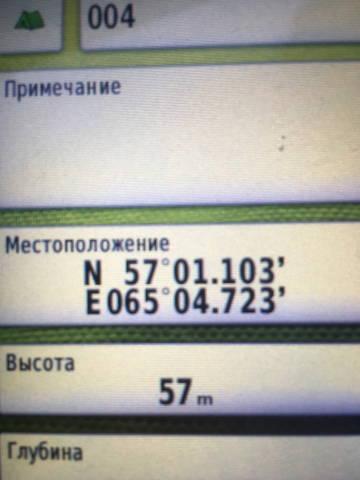 http://sf.uploads.ru/t/XUAM8.jpg