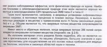 http://sf.uploads.ru/t/XcT3L.jpg