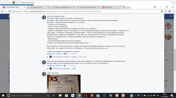 http://sf.uploads.ru/t/XepwN.png