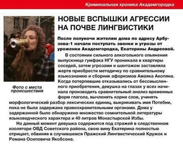 http://sf.uploads.ru/t/XhNt0.jpg