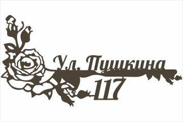 http://sf.uploads.ru/t/XiTY9.jpg