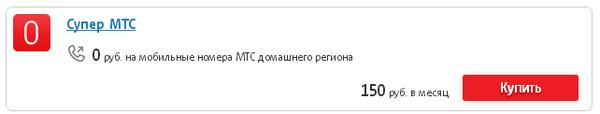 http://sf.uploads.ru/t/XjFae.png