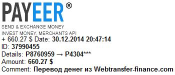 http://sf.uploads.ru/t/XmMPx.png