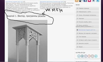 http://sf.uploads.ru/t/XpFrz.png