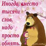 http://sf.uploads.ru/t/Y3sPb.jpg