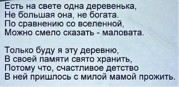 http://sf.uploads.ru/t/Y4TtE.jpg