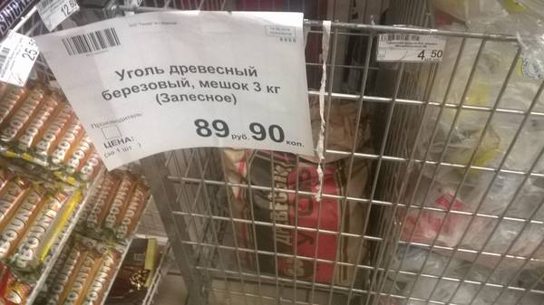 http://sf.uploads.ru/t/Y6CUa.jpg