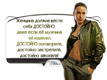 http://sf.uploads.ru/t/Y8F9j.jpg