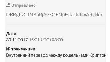 http://sf.uploads.ru/t/Y90De.jpg